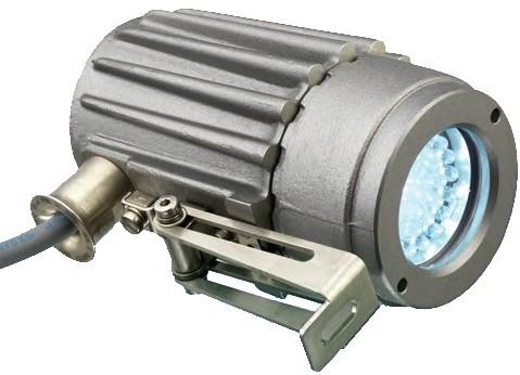 11-P-3541-831-00 LED verlichting Type USL 05 24 V AC/DC - 7,5 W